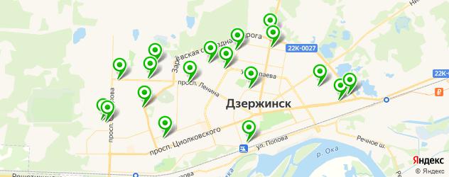 магазины шин и дисков на карте Дзержинска