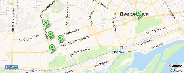 рестораны с живой музыкой на карте Дзержинска