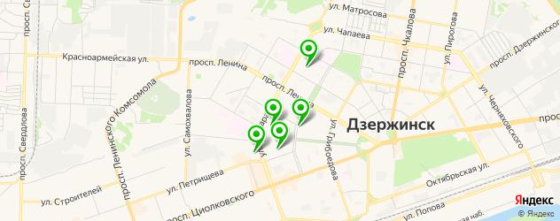 институты на карте Дзержинска
