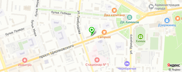 кредит наличными на карте Дзержинска
