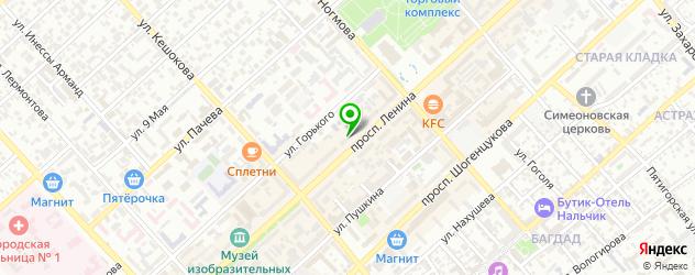 Бытовые услуги на карте Нальчика