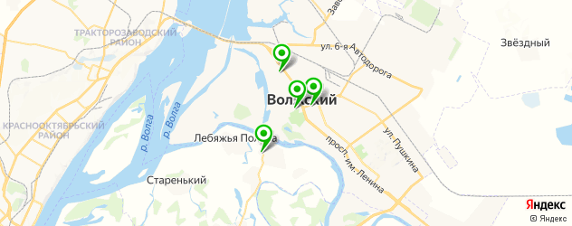 музеи на карте Волжского