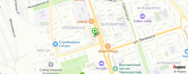 где купить парик на карте Волжского
