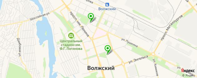 театры на карте Волжского