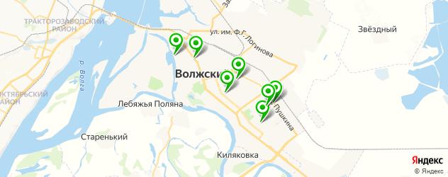 пельмени на карте Волжского