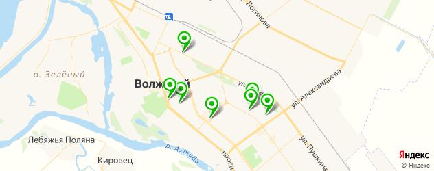 реабилитационные центры на карте Волжского