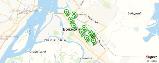 химчистки на карте Волжского