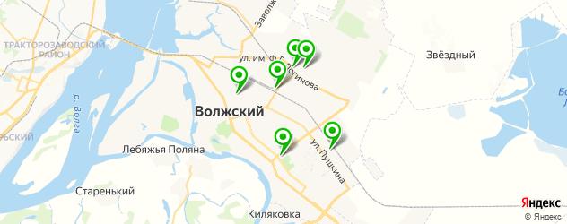 ремонт автокондиционеров на карте Волжского