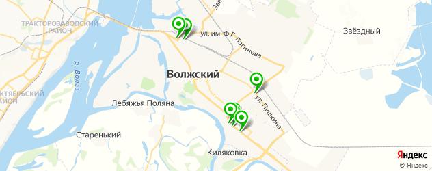 автосалоны на карте Волжского