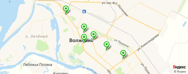 вегетарианские кафе на карте Волжского