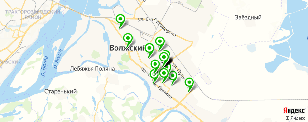 фасты фуд на карте Волжского