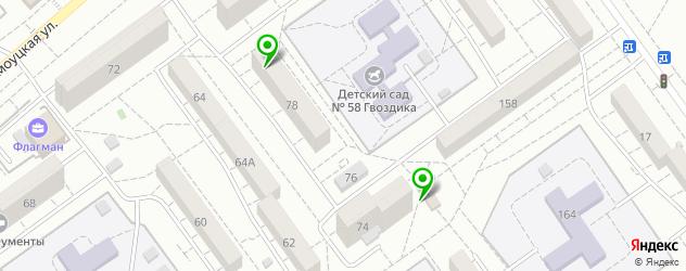 салоны бровей на карте Волжского