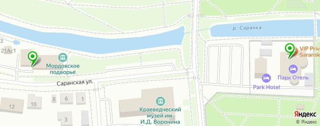 рестораны с детской комнатой на карте Саранска