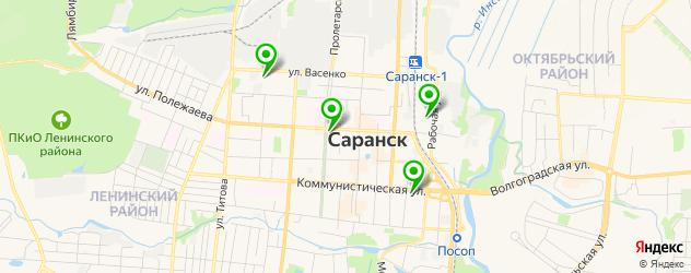 сервисные центры Самсунг на карте Саранска