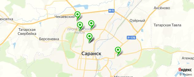 тюнинги-магазины на карте Саранска