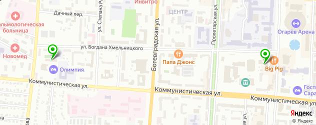 боулинги на карте Саранска