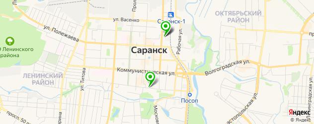 вегетарианские рестораны на карте Саранска