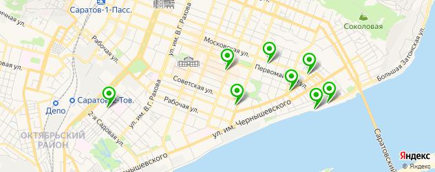караоке-бары на карте Саратова