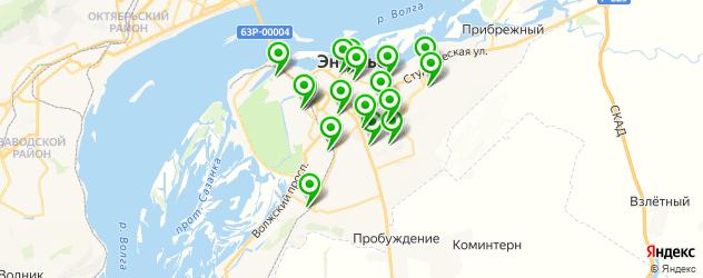 библиотеки на карте Энгельса