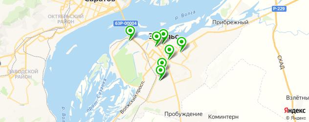 спортивные школы на карте Энгельса