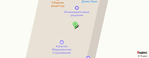 кадровые агентства на карте Энгельса
