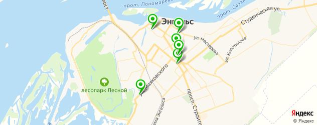 магазины автозвука на карте Энгельса
