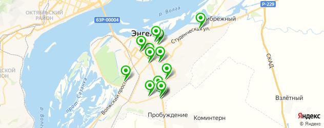 автосалоны на карте Энгельса