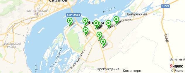 поликлиники на карте Энгельса