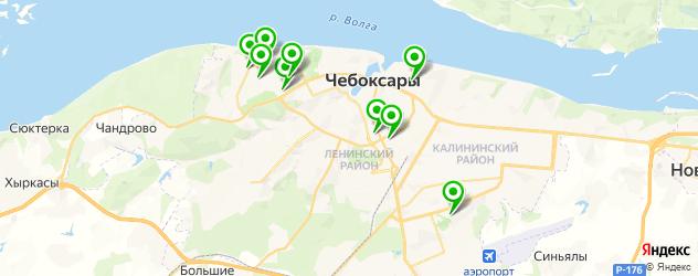 прачечные на карте Чебоксар