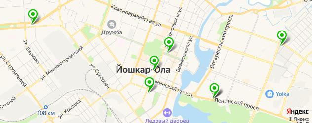 кальянные на карте Йошкар-Олы