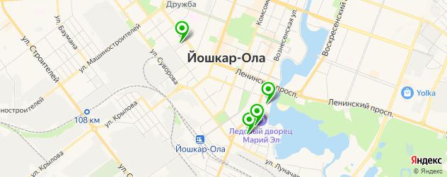 бассейны на карте Йошкар-Олы