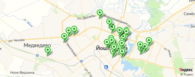 где купить косметику на карте Йошкар-Олы