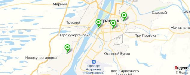 штрафстоянки на карте Астрахани