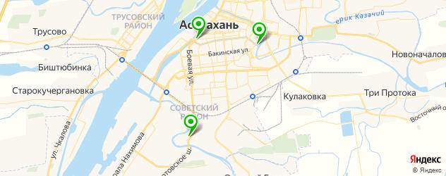 ателье штор на карте Астрахани