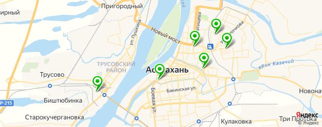 трикотажные ателье на карте Астрахани