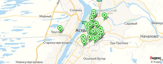 Бытовые услуги на карте Астрахани