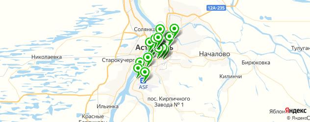 рестораны для свадьбы на карте Астрахани