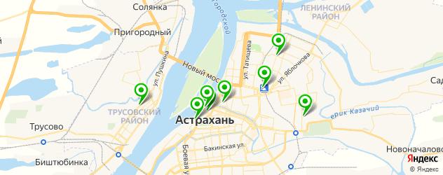 кальянные на карте Астрахани