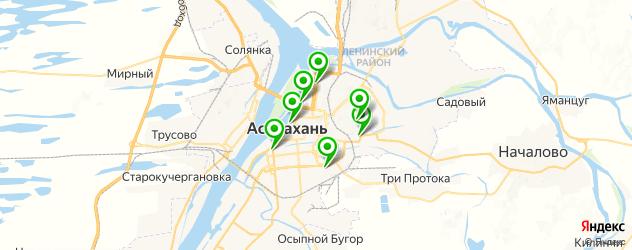 рестораны с детской комнатой на карте Астрахани