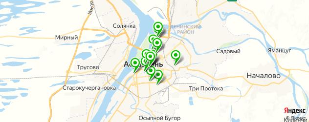 йога-центры на карте Астрахани