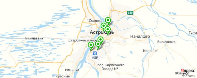теннисные корты на карте Астрахани
