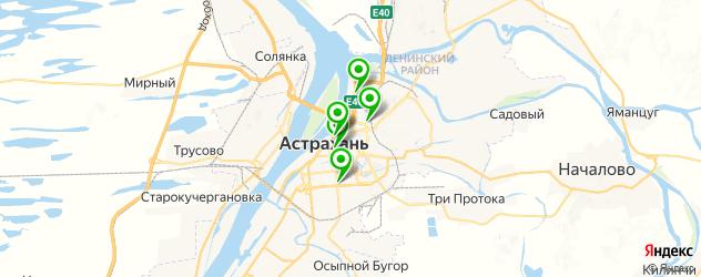 итальянские рестораны на карте Астрахани