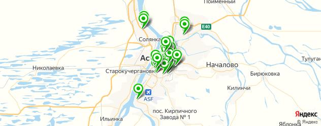 стоматологические клиники на карте Астрахани