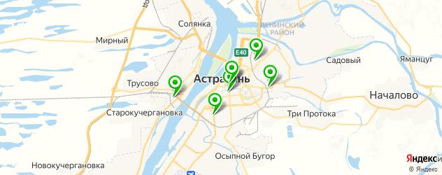 стоматологические поликлиники на карте Астрахани