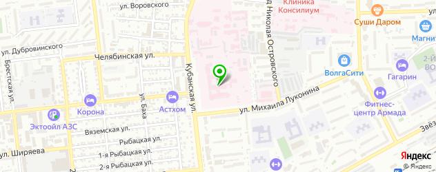 платные травмпункты на карте Астрахани