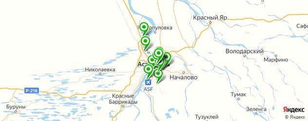 реабилитационные центры на карте Астрахани