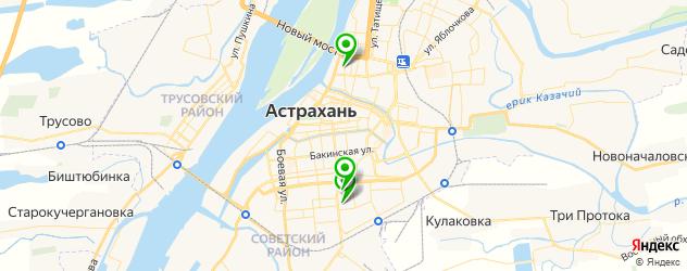 травмпункты на карте Астрахани