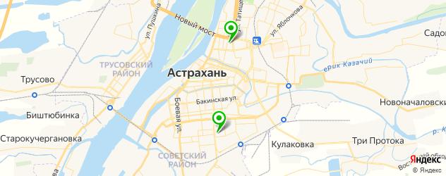 карбокситерапия на карте Астрахани
