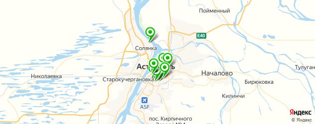 где пройти медкомиссию на карте Астрахани