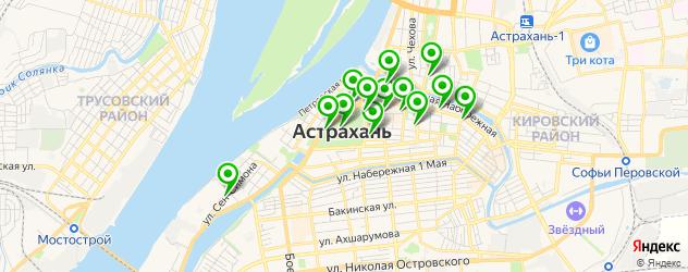 музеи на карте Астрахани